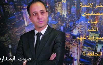 hamid_Gadi_ok