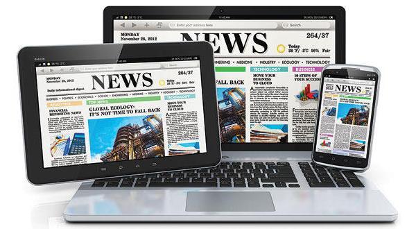 الصحافة الالكترونية