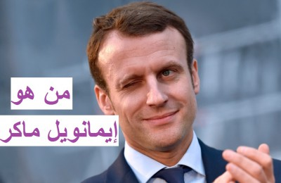 Emmanuel-Macron-bledtv