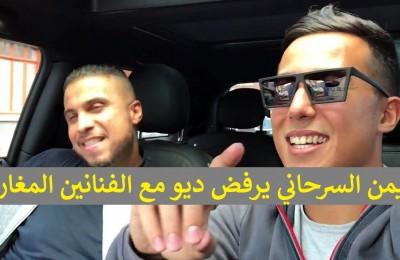 aymane_bledtv