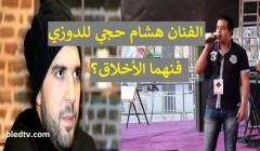 Hichem_Hajji-vs-Douzi_Bledtv