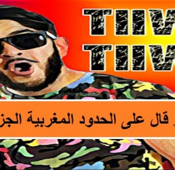Tiiwtiiw_Frontiere_bledTv